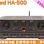 【 izzard HA- 500 】監聽聲道可同時接駁二隻...