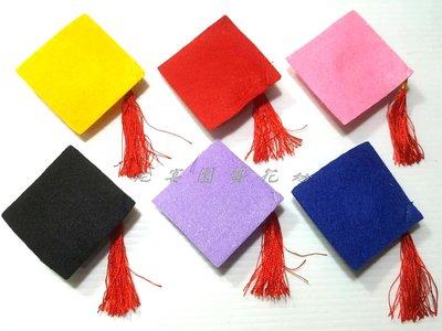 【花宴】*5吋熊 多色畢業帽*紅流蘇版~小娃娃專用~畢業花束~畢業典禮