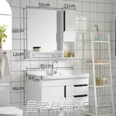 浴櫃浴室櫃組合小戶型衛生間洗漱臺洗臉盆洗手面盆池現代簡約鏡櫃