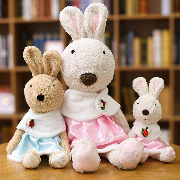 娃娃屋樂園~Le Sucre法國兔砂糖兔(清秀佳人款)30cm250元另有45cm60cm90cm