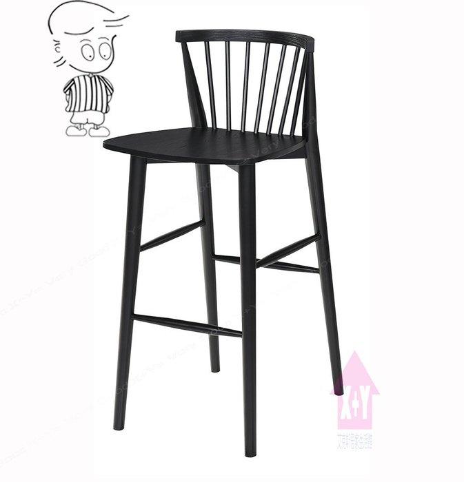 【X+Y時尚精品傢俱】現代吧檯椅系列-戴爾 高背吧台椅.吧檯椅.高腳椅.摩登家具
