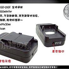 小齊的家Canon 相容 BP-930,BP-914,BP-915,BP-924,BP-927,BP-941,BP-911,BP-945充電器