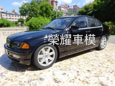 榮耀車模 個人化汽車模型製作 訂製 BMW 328i E46 四門 黑 318i 320i M3