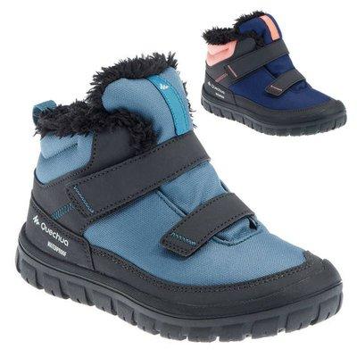 蜜桃健身館迪卡儂 QUECHUA嬰幼兒童寶寶運動鞋登山保暖防水防滑雪地靴
