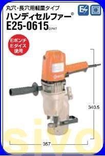 ☆SIVO電子商城☆沖孔機 日本NITTO E25-0615 携帯式電動油圧沖孔機 油壓鑽孔機 ~