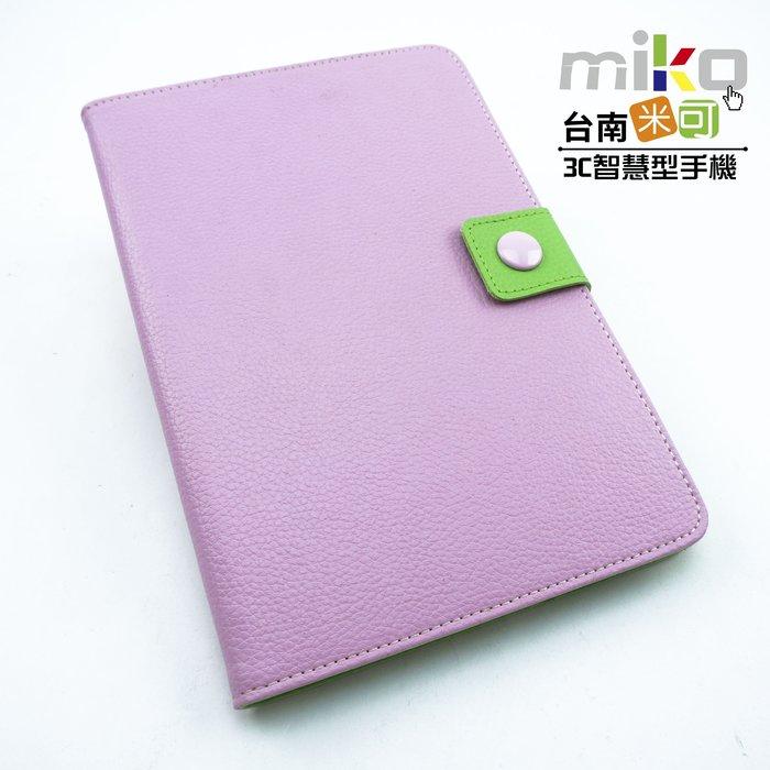 粉綠出清【海佃MIKO手機館】APPLE iPad mini 2 / 3 旋轉保護套 可立 有扣 保護殼