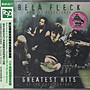 華聲- Bela Fleck&The Flecktones / Greatest Hits Of The 20th Century全新CD