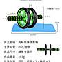 現貨!健腹輪 雙輪健腹器 健美輪 健腹器 運動健身 肌力鍛鍊 重量訓練 重訓伏地挺身 健身器材 附跪墊 【HOF881】