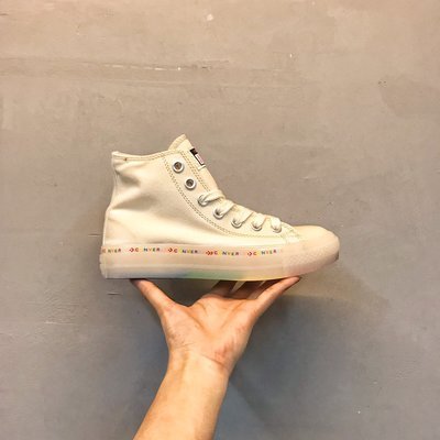 Converse All Star 1970S 匡威高幫彩色串標果凍彩虹底透氣帆布硫化板鞋 男女鞋 潮流百搭 米白