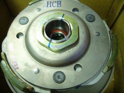 三陽 原廠 開閉盤總成~戰將 FIGHTER FT 125 專用 型號:HCB