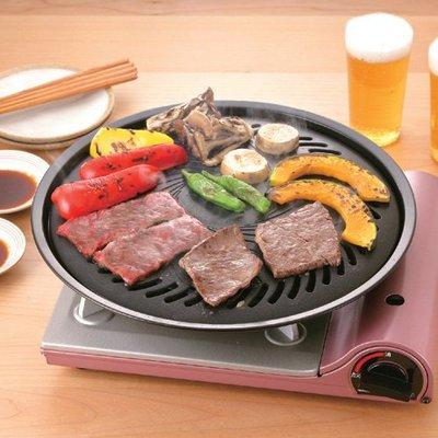 《Ousen現代的舖》現貨!日本岩谷 Iwatani【CB-P-Y3】圓形烤肉盤《露營、烤肉、卡式爐、瓦斯爐》
