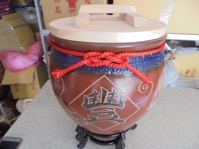 頂級 20斤2000元 米甕 米缸 米桶 米箱 老茶 普洱茶 聚寶 甕