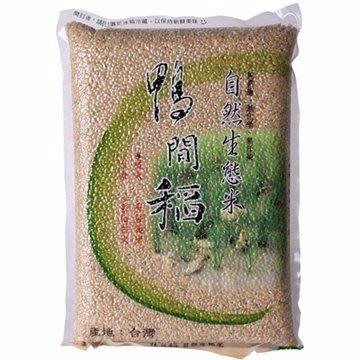 橡樹街3號 鴨間稻 有機糙米3kg/包【A46002】(因運送過程難免擠壓失去真空包裝,可接受在下單)