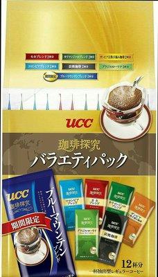 【日本進口】UCC濾掛式(掛耳式)咖啡~咖啡探究  #期間限定$220 / 12包