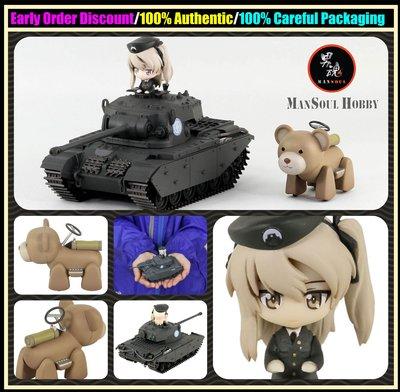 男魂 預訂 11-12月 可順豐 日版 少女與戰車 Pair-Dot GIRLS und PANZER Tank A41 DX with Wojtek