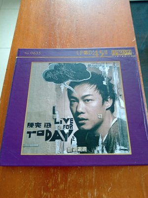 陳奕迅  Live For Today (LPCD45M2) 只拆封