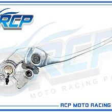 RCP HONDA VTR 1000 SP1 RC51 1998~2005 右 煞車 拉桿 台製外銷品