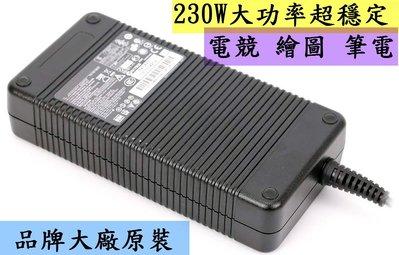 全新原裝19.5V 11.8A 230W 變壓器電源線電競筆電工作站MSI微星ASUS華碩喜傑獅聯想技嘉150W120W
