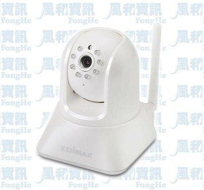 Edimax IC-7001W 夜視型...