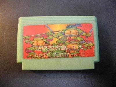Teenage Mutant Ninja Turtles 3 忍者龜 3│FAMICOM│編號:G3