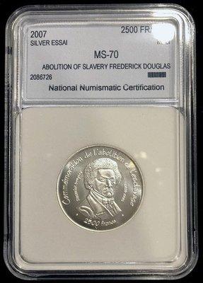 2007年 馬利 2500 法朗 銀製樣幣(ESSAI)/ NNC MS70 鑑定幣 (非PCGS,NGC)