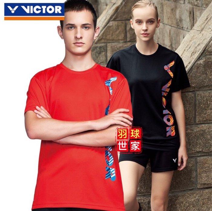 (羽球世家)勝利獨家款VICTOR 羽球服 T-90027 紅 針織T-Shirt 中性款 T90027 D 二件免運