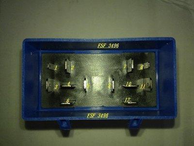 盛揚 福特 FORD ESCAPE 方向燈 閃光器 12P