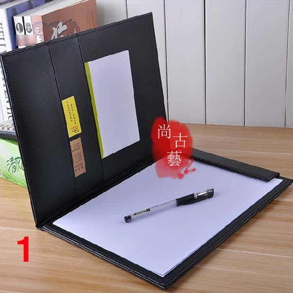 【尚古藝】辦公皮革文件收納夾 A4書寫墊板 高A4夾板 會議辦公皮面寫字板