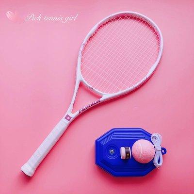 網球拍單人初學者大學生正品套裝專業單雙打帶線回彈男女碳素網拍