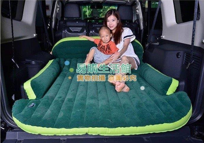 越野SUV車載充氣床車載充氣床墊 車載旅行床 車震床必備 汽車用品~suv專用 環保材質