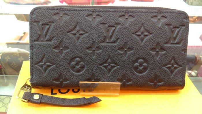 布蘭斯名牌館* 全新專櫃真品 LV M61864 黑色全皮 ㄇ型長夾店面貨有保障實品拍攝