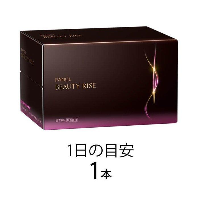 ☆香草日貨 IN JP ☆日本 FANCL 芳珂 高階美容飲 玫瑰和覆盆子口味 膠原蛋白飲 5377