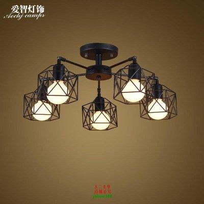 【美學】鐵藝客廳燈臥室吸頂燈現代簡約復古工業風韓式北歐美式MX_1562