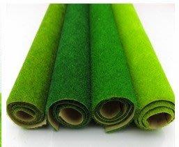 模型,房屋,建築,造景 ---- 綠化草皮 一捲 100CM*250CM