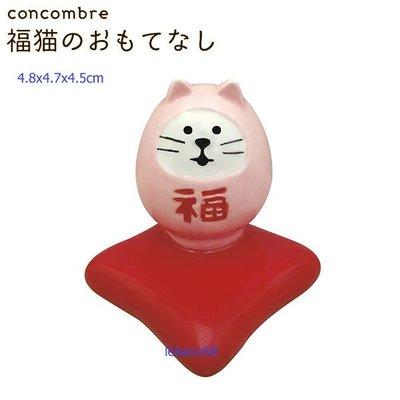 Decole concombre2019乙亥新年快樂粉紅福貓達摩筷架擺飾 [新到貨   ]