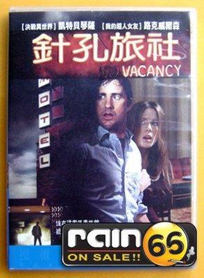 ⊕Rain65⊕正版DVD【針孔旅社/Vacancy】-決戰異世界-凱特貝琴薩(直購價)