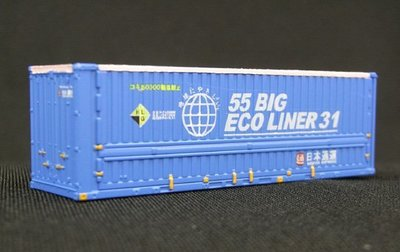AOSHIMA 1/150 N規 U55A型 貨櫃 (日本通運) 2入