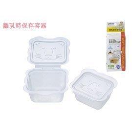 【魔法世界】日本 Richell 利其爾 副食品分裝盒 保存容器 50ml (10入)