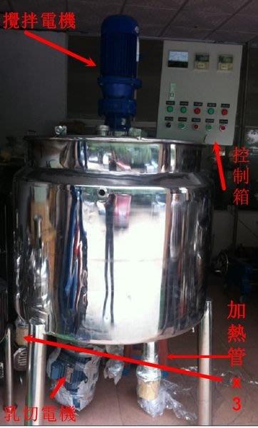 100升雙層恆溫乳化桶+攪拌桶+加溫桶 多用機  上蓋左右翻蓋