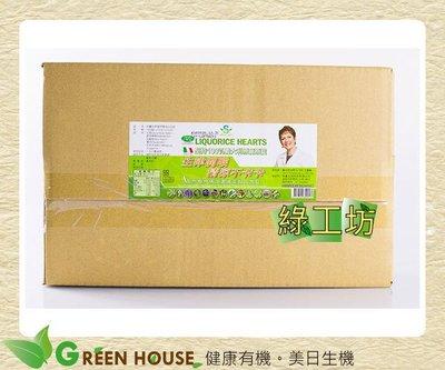 [綠工坊] 欣鑫天然植物精油口含錠 100%義大利原廠原錠 生津潤喉~清涼不卡卡