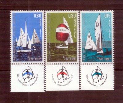 """【珠璣園】U904 以色列郵票 - 1970年 世界"""" 420""""級帆船冠軍 新票 3全帶銘"""