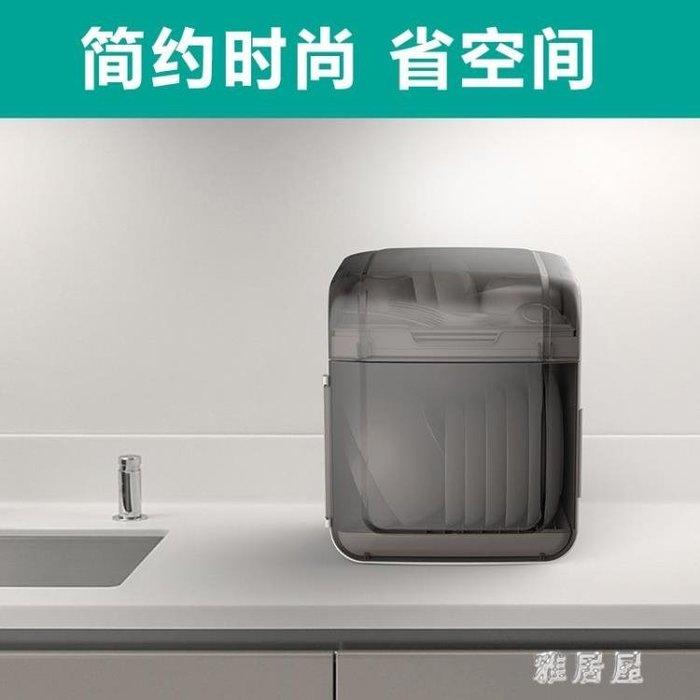 裝碗筷收納箱廚房家用放碗帶蓋碗櫃塑料瀝水架收納盒置物架瀝碗架 ZJ 1859
