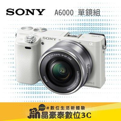 SONY A6000L 單鏡組 晶豪野3C 專業攝影 公司貨