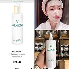 VALMONT VITAL FALLS法爾曼生命之泉潤膚露/撫平煥發肌膚爽膚水 500ml(美容院裝)