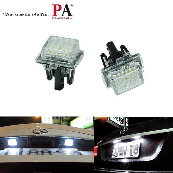 【PA LED】新款 賓士 BENZ 解碼 LED 牌照燈 W204 W212 W216 W221