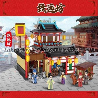 阿米格Amigo│星堡XB01026 長安朱雀街 致遠坊 中國風 建築 街景 城市 CITY 積木 非樂高但相容 玩具