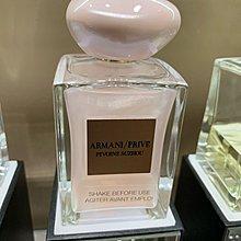 閃粉 Giorgio Armani  Pivoine Suzhou Soie de Nacre 蘇州牡丹加珍珠貝母粉