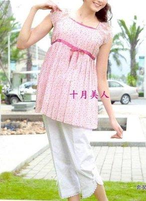 ☆╮十月美人╭☆只賣129元只剩一件【9699】耀眼迷人清新獨家七分褲~白