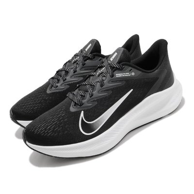 =CodE= NIKE ZOOM WINFLO 7 針織網布慢跑鞋(黑白) CJ0291-005 輕量 透氣 避震 男女