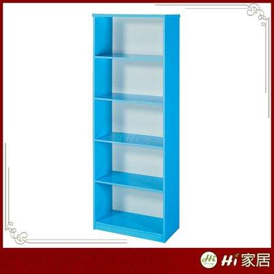 高雄家具(15書櫃書架收納櫃置物櫃)395-219-18藍色五層開放式塑鋼書櫃$3,700元《888創意生活館》